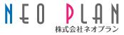 近畿日本ツーリスト特約店ネオプラン
